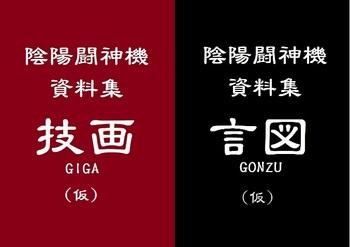 TOZIN_A_000x2.jpg